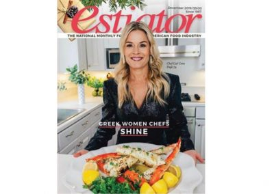 Estiator Magazine – A woman's place is in the (Restaurant (Kitchen))